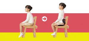 Kids Posture